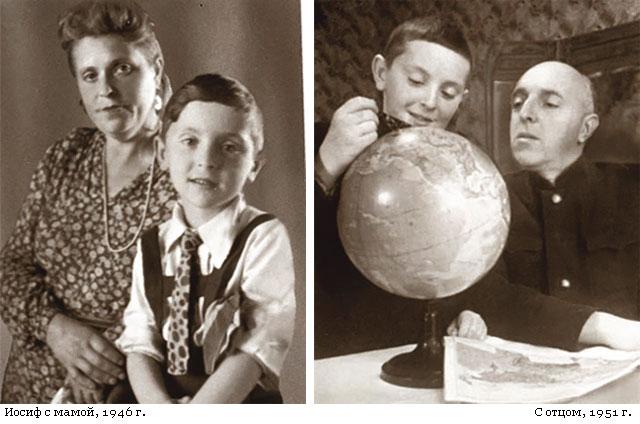 Учебник по истории нового времени 7 класс данилов читать