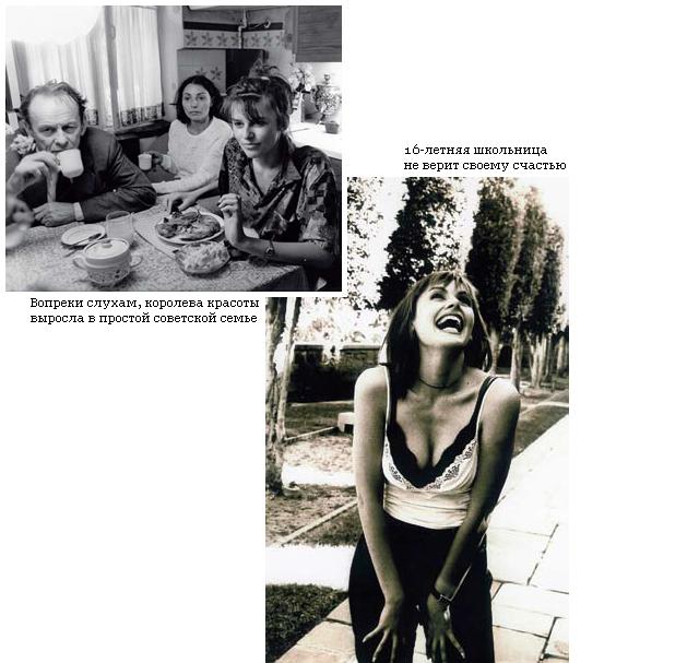Прекрасная Мария Калинина – Осторожно, Перестройка (1990)
