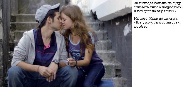 Музыка из сериала школа германики аврил лавин последние клипы