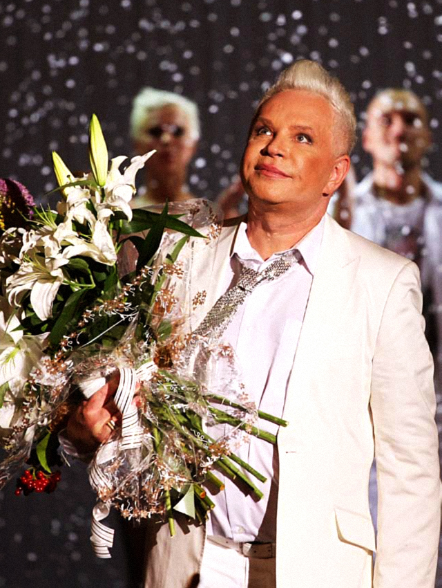 Игор моисеев гей