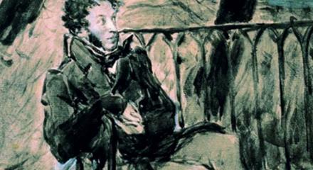 Александр Пушкин: Карты, деньги, два ствола…
