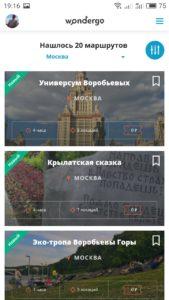 2_Начальная_страница