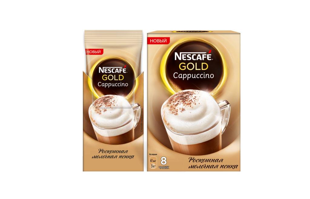 3d_nescafe_cappuccino_box_sachets_logo